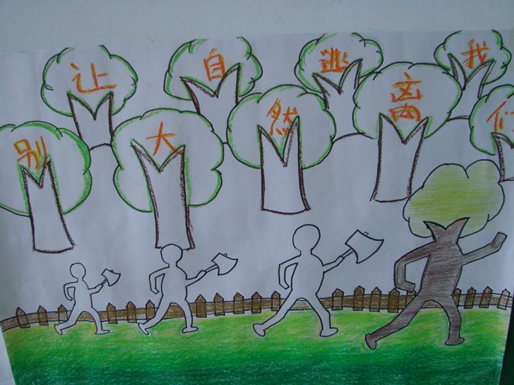 低碳环保绘画比赛-法治给绿,秀丽三江-建三江信息港图片