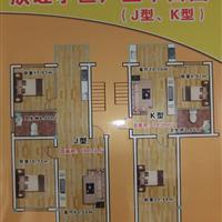 2室1厅1卫  100.13平米