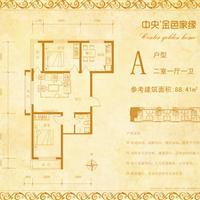 2室1厅1卫  88.41平米