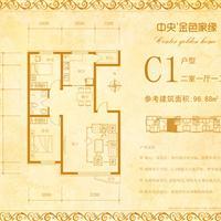2室1厅1卫  96.68平米