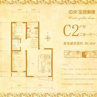 2室1厅1卫  90.02平米