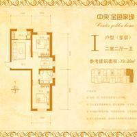 2室2厅1卫  75.28平米