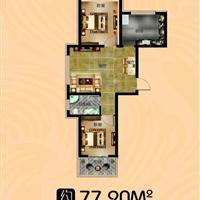2室1厅1卫  77.9平米